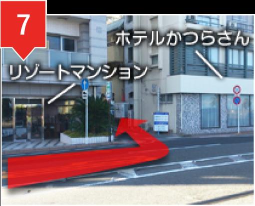 東京方面からお車でお越しのお客様へ