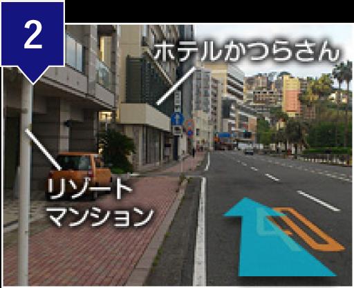 大阪方面からお車でお越しのお客様へ