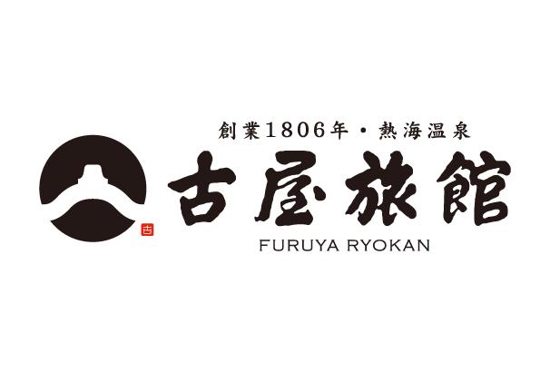 平成28年熊本地震へのお見舞い(熱海温泉 古屋旅館)