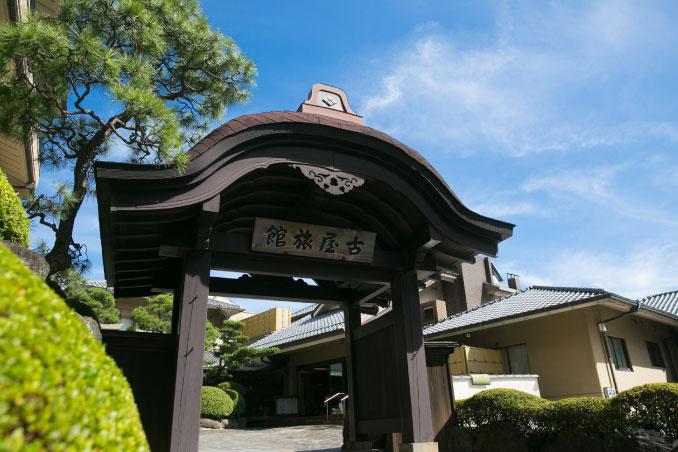 熱海温泉 | 古屋旅館
