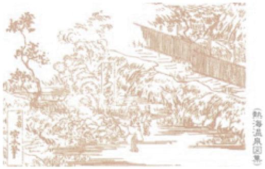 「清左衛門の湯」の由来