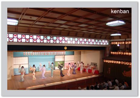 日本の伝統文化・芸者さんについて