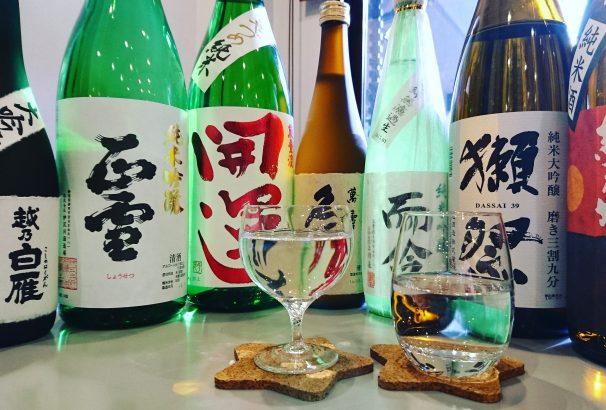 4月8日開始!古屋旅館 日本酒プロジェクト。獺祭、而今、久保田など全18種類。少量のグラス売りだから飲み比べ可!
