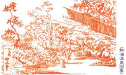 熱海七湯:清左衛門の湯
