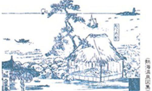 熱海七湯:河原湯