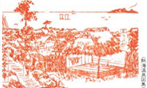 熱海七湯:佐治郎の湯