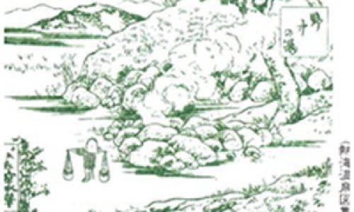 熱海七湯:野中の湯