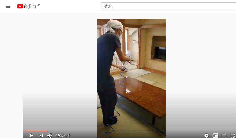 熱海温泉/古屋旅館【ナノゾーンコートnanozone coat】を全客室に施工。